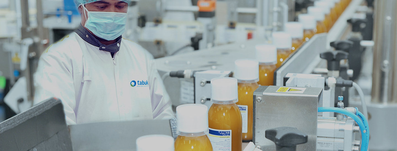 صورة من شركة تبوك للصناعات الدوائية